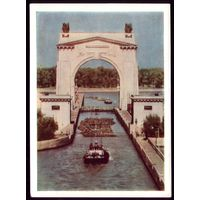 1959 год Сталинград Волго-Донский канал