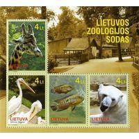 2011 ЗООПАРКИ ЛИТВЫ Дикие животные, Фауна БЛОК **