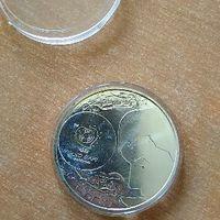 КМ#757  8 евро Португалии 2004 г Футбольный ЧЕ