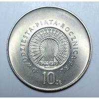 """Польша, 10 злотых 1969 год """"25 лет PRL"""""""