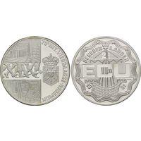Нидерланды 2.5 экю 1991 неймеген UNC каталог Х41 (Краузе 18.5$)