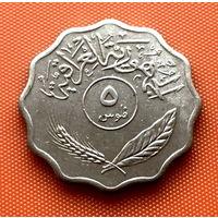 112-30 Ирак, 5 филсов 1975 г.