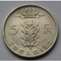 Бельгия 5 франков, 1950 г. 'BELGIE'