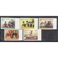 Конго 200 лет войны за независимость в США 1976 года чистая беззубцовая серия из 5–ти марок
