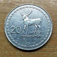 Грузия 20 тетри 1993 (2)
