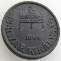 Венгрия, 2 филлера 1944 года, KM#519