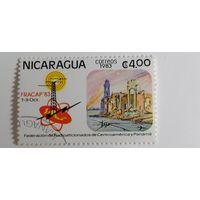"""Никарагуа 1983. Конгресс радиолюбителей Центральной Америки и Панамы """"FRACAP' 83"""""""