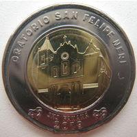 Панама 1 бальбоа 2019 г. Оратория Святого Филиппа Нери