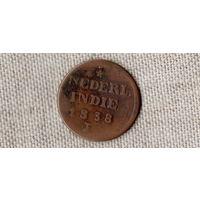 Нидерландская Голландская Индия 2 стювера 1838 //(D)