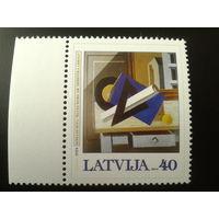 Латвия. 2004г. Современное искусство.