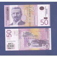 Банкнота Сербия 50 динар 2005 UNC ПРЕСС герб без мелких деталей