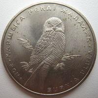 Казахстан 50 тенге 2011 г. Ястребиная сова