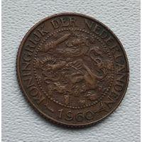 Суринам 1 цент, 1960 1-15-19