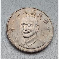 Тайвань 10 долларов, 1992 1-12-10