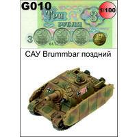 3,62 G010 Самоходная артиллерийская установка Brummbar (поздний) Масштаб 1:100