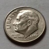 10 центов (дайм) США 2003 Р