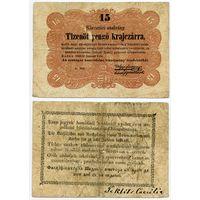 Венгрия. 15 пенго крейцеров (образца 1849 года, S121)
