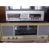 Радиола СИРИУС РЭ-226С