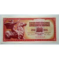 Югославия 100 динар 1965 (P80a) XF++ нечастая
