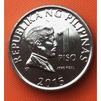 04-12 Филиппины, 1 писо 2015 г.