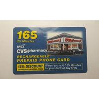 2: телефонная карточка на 165 минут, США (2002-2003 годы), пластик