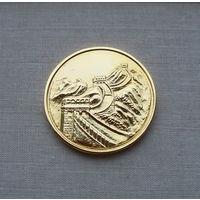 Китай, медаль сувенирная Народно-освободительной армии