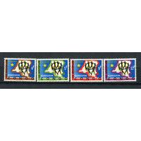 Конго (Заир) - 1963 - Национальное примирение - [Mi. 127-130] - полная серия - 4 марки. MNH.