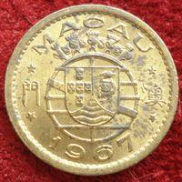 9116:  5 аво 1967 Макао