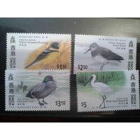 Китай 1997 Гонконг, колония Англии Перелетные птицы полная серия