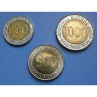 Эквадор. 3 монеты. 100-500-1000 сукре (биметал)