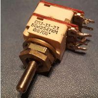 Резистор переменный СП3-33-23Б 0,125Вт 47кОм