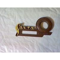 Эмблема приемника SAKTA