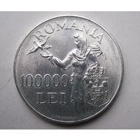 Румыния, 100000 лей, 1946, серебро