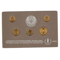 Набор Казахстана разменных монет 1993 г.