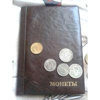 Альбом комбинированный на 192 монеты! +2...3 монетки Бонус! Размер самого альбома 18,5х13см!