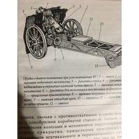 Немецкая переноска  ПУСТЫХ гильз раздельного заряжания от лёгкого  75мл орудия обр.1918!