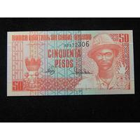 Гвинея-Бисау 50 песо 1990г UNC