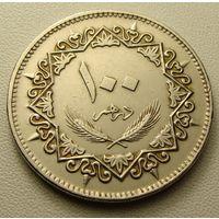 Ливия. 100 дирхамов 1975 год  КМ#17 Один год чекана!!!