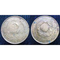 W: СССР 3 копейки 1931, герб - 6 лент, БРАК - лысая, непрочекан центра (50)