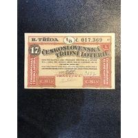 R чехословакия TRIDA лотерея С 017.369 e 20 августа 1927 год UNIE PRAGA UNC  ПРЕСС
