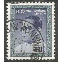 Цейлон. Соломон Бандараике. Премьер-министр. 1963г. Mi#324.