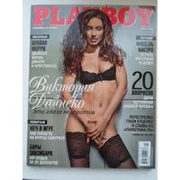 Журнал Playboy.Апрель 2007
