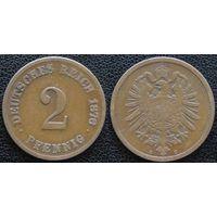 YS: Германия, Рейх, 2 пфеннига 1876C, KM# 2 (1)