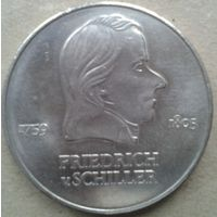 20 марок  ГДР 1972
