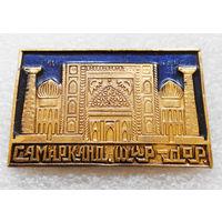 Самарканд Медресе Шир-Дор. Узбекистан. Архитектура. История #1371-CP23