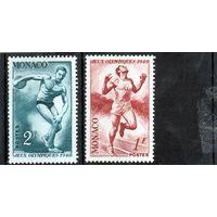 Монако.Первые послевоенные олимпийские игры в Лондоне 1948 г.