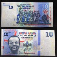 Банкноты мира. Свазиленд, 10 эмалангени