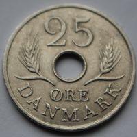 Дания, 25 эре 1967 г