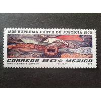 Мексика 1975 живопись