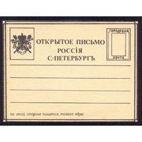 СССР Прибалтика конверты